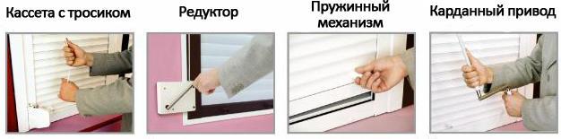 шторы рольставни фото